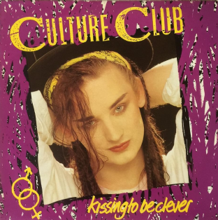 Culture Club ‎- Kissing To Be Clever (LP) (EX/EX-) (2)